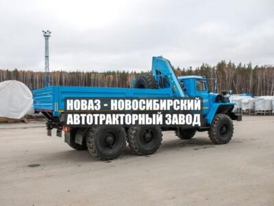 БОРТОВОЙ С КМУ ИМ-150 УРАЛ 5557-1151-72