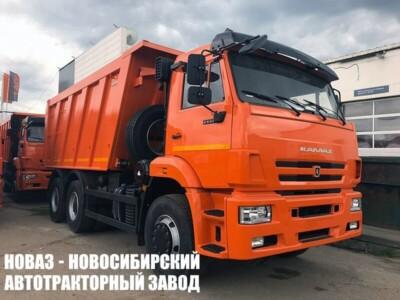 Самосвал КАМАЗ 6520-3026012-53 ЮГ (ЕВРО 5) новый