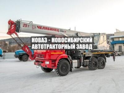 АВТОКРАН КС 55732-25-33 «ЧЕЛЯБИНЕЦ» КАМАЗ 43118-50
