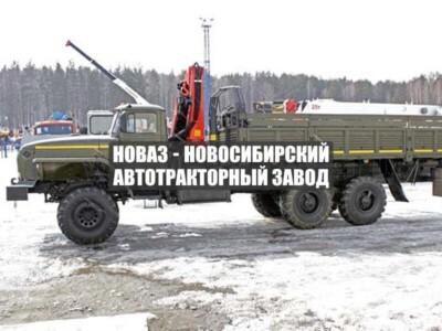 БОРТОВОЙ С КМУ PK-23500А УРАЛ 4320-1951-60