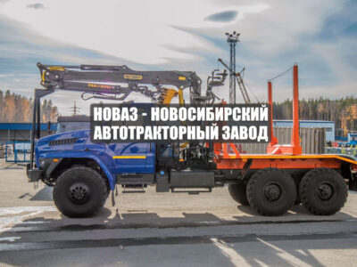 ЛЕСОВОЗ С МАНИПУЛЯТОРОМ VM10L74 УРАЛ NEXT 4320-74Е5