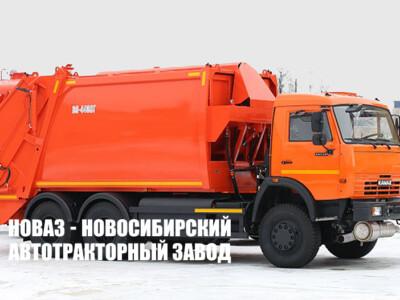 Мусоровоз с задней загрузкой КО-440ВГ-01 (КО-440ВГ) на шасси КАМАЗ (ЕВРО 5) новый КПГ газовый