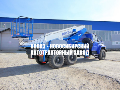 Автогидроподъемник ВИПО-28-01 на шасси Урал NEXT 4320-6952-72 новый