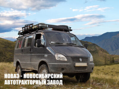 ГАЗ Соболь 4х4 в Красноярске и Иркутске