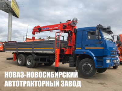 Бортовой КАМАЗ 65117 с КМУ Kanglim KS1256G-II TOP (ЕВРО 5) новый