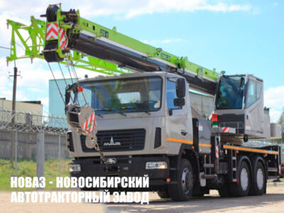 Автокран Zoomlion MAZ ZMC-25-1С