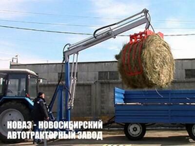 Стрела навесная тракторная НОВАЗ