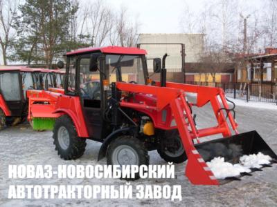 ПОГРУЗЧИК НОВАЗ ПМГ-321М (БАЗА)