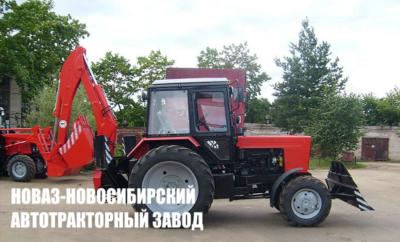 Экскаватор-погрузчик АРАТОР от завода НОВАЗ ЭАБП-9