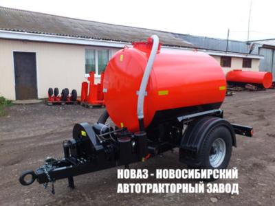 Полуприцеп цистерна тракторный вакуумный НОВАЗ ЦТВ -2