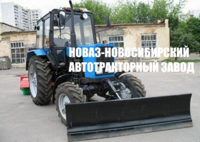 ОТВАЛ СНЕЖНЫЙ МЕХАНИЧЕСКИЙ НОВАЗ ОС-2.4
