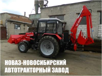 ЭКСКАВАТОР ЭО-2626М Аратор на складе завода НОВАЗ