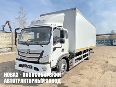 Изотермический фургон FOTON AUMARK S120 7,4×2,6×2,5