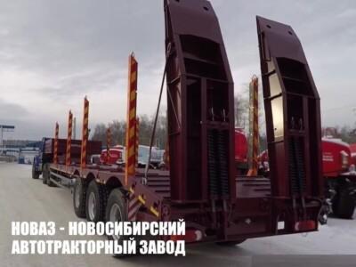 45 тн, полуприцеп тяжеловоз, платформа 11000х2500(3150)/1330 мм, трехосный, односкатный
