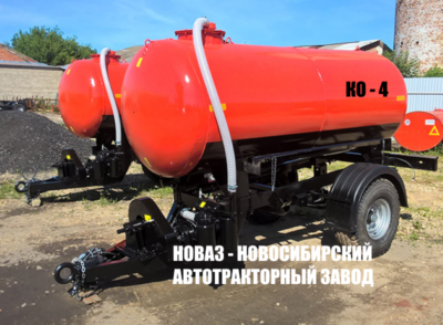НОВАЗ Полуприцеп цистерна тракторный вакуумный- ассенизатор 5 кубов