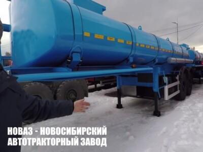 17 м3, полуприцеп цистерна для технической воды, рамный, чемодан, 1 секция, 2 оси, односкатный
