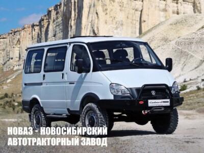 Продажа полноприводных ГАЗ Соболь 4х4