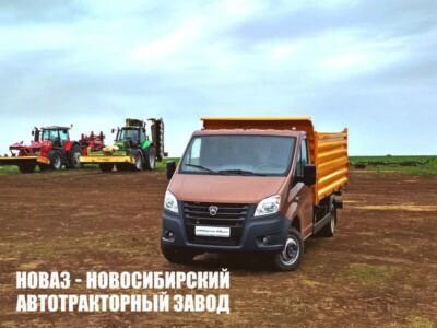 Самосвалы ГАЗель Бизнес и ГАЗель NEXT