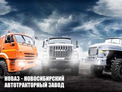 Спецтехника на базе КАМАЗ и Урал