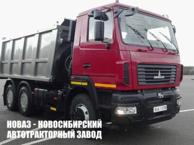 Самосвал МАЗ 650128-570-000 (ЕВРО 5) новый