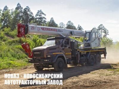 Автомобильные краны Урал NEXT