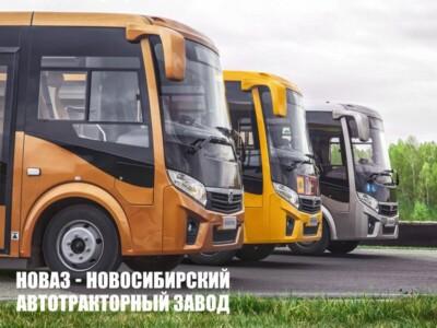 Приобретение автобусов ПАЗ Вектор NEXT