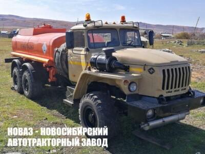 Топливозаправщики Урал в Москве и Санкт-Петербурге