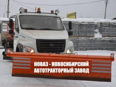 Комбинированная дорожная машина Аратор ЗЛ на базе ГАЗон NEXT
