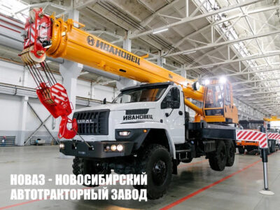 Автокран КС-45717-2М Ивановец на базе Урал NEXT 4320