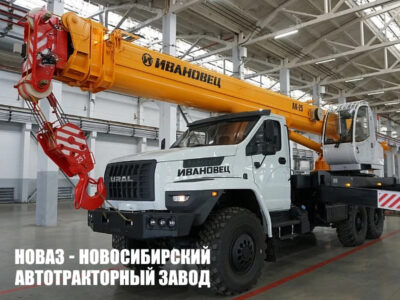 Автокран КС-45717-2Р Air Ивановец на базе Урал NEXT 4320