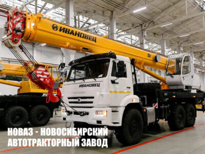 Автокран КС-45717К-3М Ивановец на базе КАМАЗ 43118