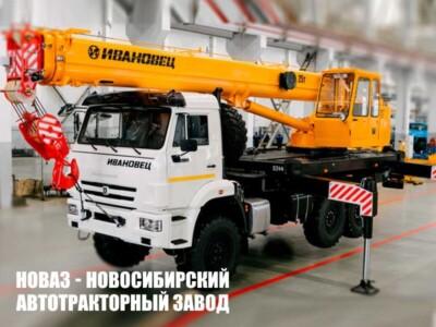 Автокран КС-45717К-3Н Air Ивановец на базе КАМАЗ 43118