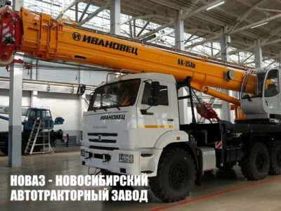 Автокран КС-45717К-3Р Аir Ивановец на базе КАМАЗ 43118