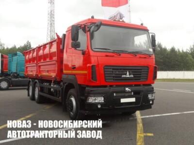 Зерновоз МАЗ 65012J-8535-000 грузоподъемностью 12700 кг